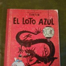 """Cómics: COMIC TINTIN """"EL LOTO AZUL"""". Lote 210833749"""
