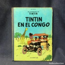 Cómics: AVENTURAS DE TINTIN EN EL CONGO HERGE JUVENTUD 1ª ED 1968 30X23CMS. Lote 211487636