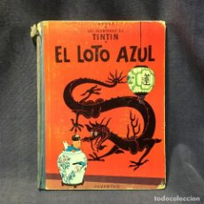 Cómics: AVENTURAS DE TINTIN EL LOTO AZUL HERGE JUVENTUD 1ª ED 1965 30X23CMS. Lote 211487857