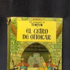 Cómics: AVENTURAS DE TINTIN EL CETRO DE OTTOKAR HERGE JUVENTUD 2ª ED 1964 30X23CMS. Lote 211490435