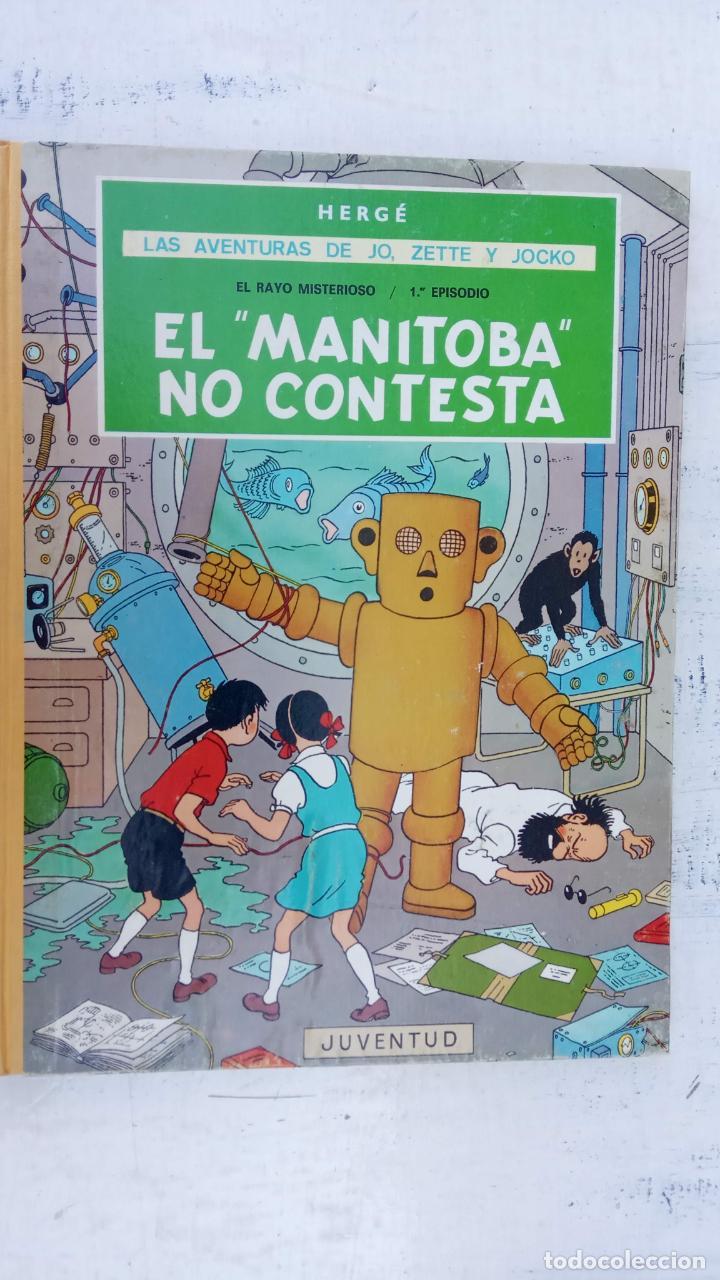 Cómics: LAS AVENTURAS DE JO, ZETTE Y JOCKO - HERGÉ- COMPLETA 1 AL 5 - EDI. JUVENTUD, MUY NUEVOS - Foto 15 - 211514536