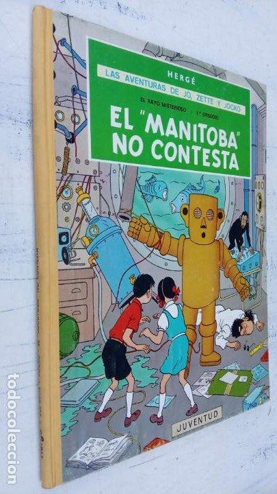 Cómics: LAS AVENTURAS DE JO, ZETTE Y JOCKO - HERGÉ- COMPLETA 1 AL 5 - EDI. JUVENTUD, MUY NUEVOS - Foto 16 - 211514536