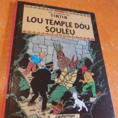 Cómics: TINTIN IDIOMAS - TINTIN LO TEMPLE DOU SOULEU - PROVENÇAL - CASTERMAN 2004 .. Lote 211956427