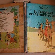 Comics: TINTIN , EL CANGREJO DE LAS PINZAS DE ORO , 1ª PRIMERA EDICION 1963 , JUVENTUD ,ORIGINAL. Lote 212250435