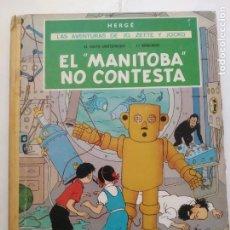 """Cómics: CÓMIC """"EL MANITOBA NO CONTESTA"""" EL RAYO MISTERIOSO DE HERGE (TINTIN JUVENTUD) 1ª EDICION 1971. Lote 212283465"""