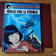 Cómics: YOKO TSUNO Nº 5 EDICIONES JUVENTUD. 1ª EDICIÓN 1989 COMO NUEVO. Lote 212760998