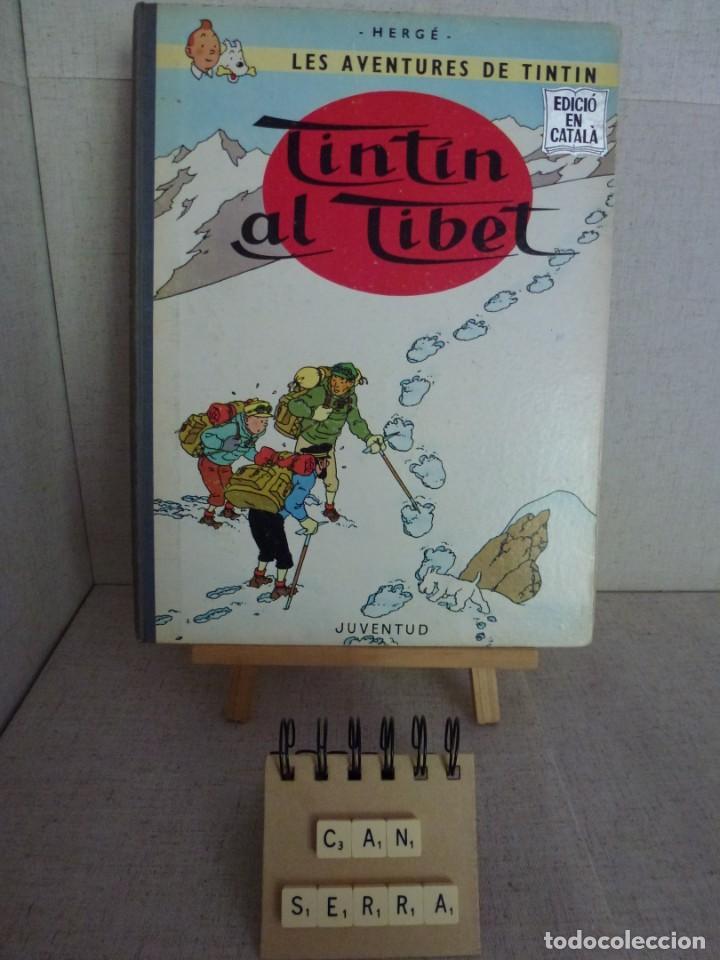 TINTÍN AL TIBET HERGÉ 2ª EDICIÓ 1970 LOMO TELA CATALÀ JUVENTUD (Tebeos y Comics - Juventud - Tintín)