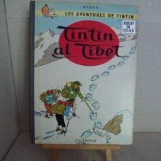 Fumetti: TINTÍN AL TIBET HERGÉ 2ª EDICIÓ 1970 LOMO TELA CATALÀ JUVENTUD. Lote 213974446
