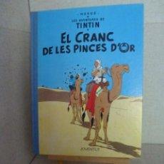 Cómics: TINTÍN - HERGÉ - EL CRANC DE LES PINCES D'OR - LOMO SIMIL TELA REEDICIÓN - 12ª 1995 - CATALÀ. Lote 213978268