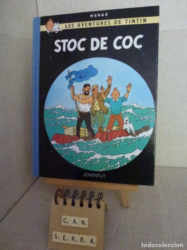 TINTÍN - HERGÉ - STOC DE COC - LOMO SIMIL TELA REEDICIÓN - 11ª 1993 - CATALÀ (Tebeos y Comics - Juventud - Tintín)