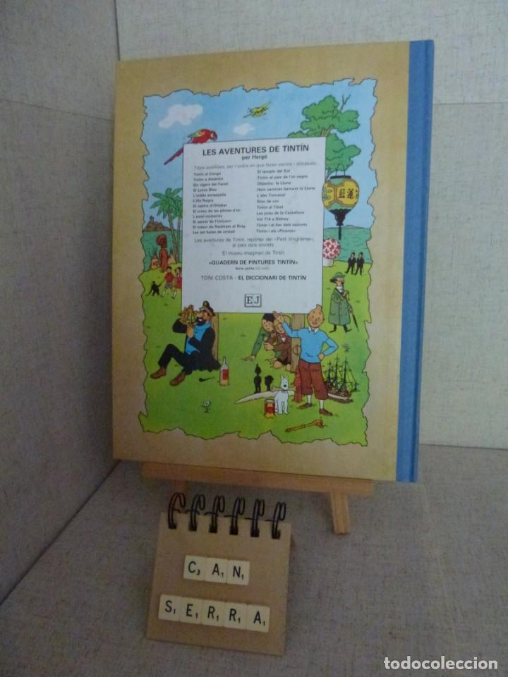 Cómics: TINTÍN - HERGÉ - STOC DE COC - LOMO SIMIL TELA REEDICIÓN - 11ª 1993 - Català - Foto 2 - 213979357