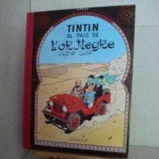 Cómics: TINTÍN AL PAIS DE L'OR NEGRE - HERGÉ - LOMO SIMIL TELA REEDICIÓN - 11ª 1995 - CATALÀ. Lote 213981318