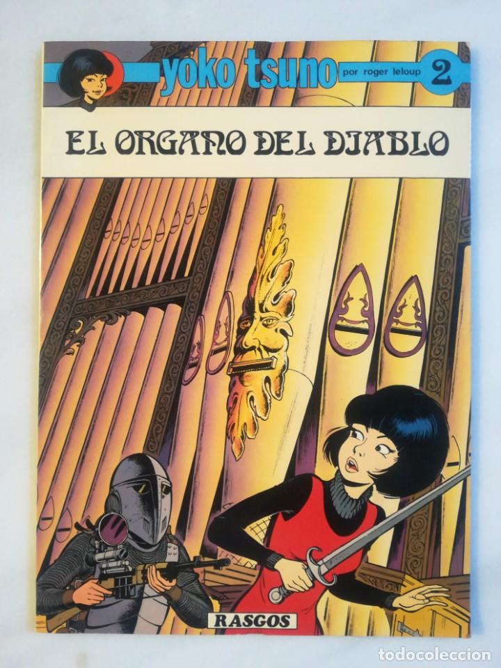 YOKO TSUNO. EL ORGANO DEL DIABLO (Tebeos y Comics - Juventud - Yoko Tsuno)