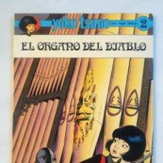 Cómics: YOKO TSUNO. EL ORGANO DEL DIABLO. Lote 214319695