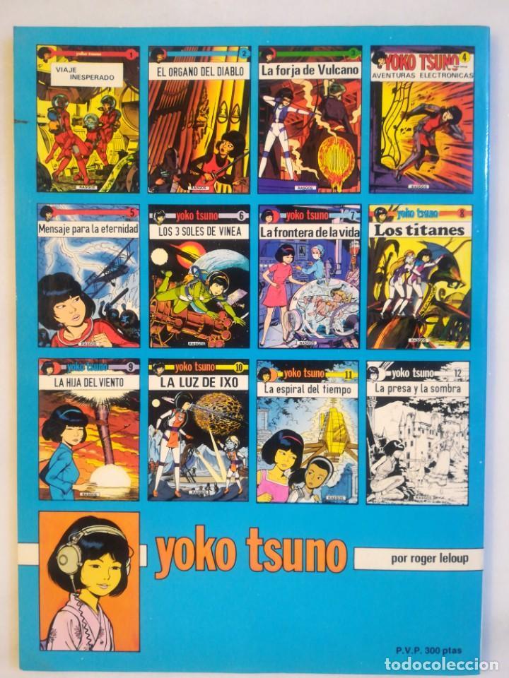 Cómics: Yoko tsuno. El organo del diablo - Foto 2 - 214319695