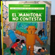 Cómics: LAS AVENTURAS DE JO, ZETTE Y JOCKO 1 EL MANITOBA NO CONTESTA/ HERGÉ/ JUVENTUD, 1984. Lote 214356062