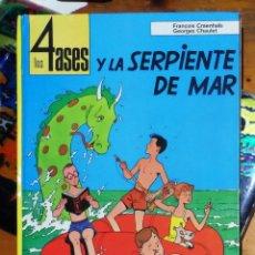 Cómics: LOS 4 ASES Y LA SERPIENTE DE MAR. JUVENTUD.. Lote 214869275