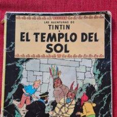 Cómics: EL TEMPLO DEL SOL. Lote 215153328