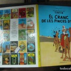 Cómics: LES AVENTURES DE TINTIN. .EL CRANC DE LES PINCES D'OR. EDITORIAL JOVENTUD. DESENA EDICIO 1989.. Lote 215896336