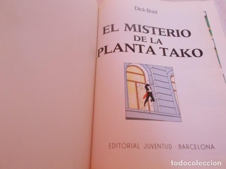 Cómics: LAS AVENTURAS DEL PROFESOR PALMERA El misterio de la planta tako - Foto 3 - 216373973