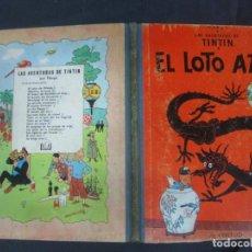 Comics : LAS AVENTURAS DE TINTIN. HERGE. EL LOTO AZUL EDITORIAL JUVENTUD 1ª EDICION 1965. Lote 216414575