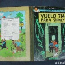 Cómics: LAS AVENTURAS DE TINTIN. HERGE. VUELO 714 PARA SIDNEY. EDITORIAL JUVENTUD 1ª EDICION ABRIL 1969. Lote 216414975