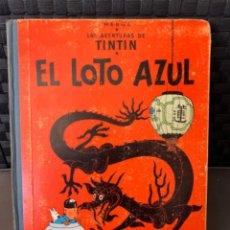 Cómics: TINTIN EL LOTO AZUL ED. JUVENTUD 1ª EDICION DE 1965. Lote 216415556