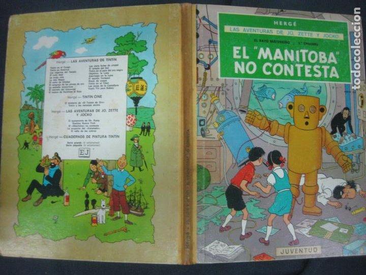 LAS AVENTURAS DE JO, ZETE Y JOCKO. EL RAYO MISTERIOSO 1ª EP.. EL MANITOVA NO CONTESTA.. 1ª ED. 1971 (Tebeos y Comics - Juventud - Otros)