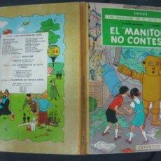 Cómics: LAS AVENTURAS DE JO, ZETE Y JOCKO. EL RAYO MISTERIOSO 1ª EP.. EL MANITOVA NO CONTESTA.. 1ª ED. 1971. Lote 216416242