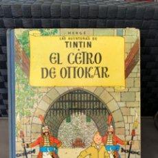 Cómics: TINTIN EL CETRO DE OTTOKAR , HERGÉ ED. JUVENTUD 4ª EDICION DE 1968. Lote 216451231