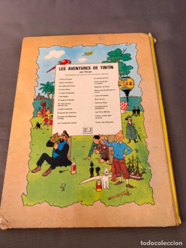 Cómics: TINTIN EL SECRET DE L´UNICORN , HERGÉ ED. JUVENTUD 3ª EDICION 1977 EN CATALAN - Foto 5 - 216592565