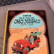 Cómics: TINTIN EN EL PAIS DEL ORO NEGRO , HERGÉ ED. JUVENTUD 11ª EDICION 1988. Lote 216594100