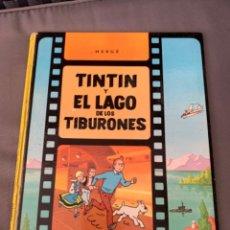 Cómics: TINTIN Y EL LAGO DE LOS TIBURONES, HERGÉ ED. JUVENTUD 3ª EDICION 1979. Lote 216595550