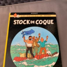 Cómics: TINTIN STOCK DE COQUE, HERGÉ ED. JUVENTUD EDICION 1982. Lote 216608475