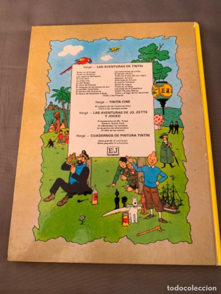 Cómics: TINTIN EL ASUNTO TORNASOL, HERGÉ ED. JUVENTUD EDICION 1983 - Foto 5 - 216608933