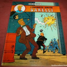 Cómics: SIN CITY - IDA Y VUELTA AL INFIERNO 3 DE 3 - FRANK MILLER - NORMA - 2001. Lote 216621326