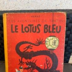 Cómics: TINTIN LE LOTUS BLEU EDITORIAL CASTERMAN 1946 HERGÉ FRANCES PRIMERA EDICION. Lote 216700800