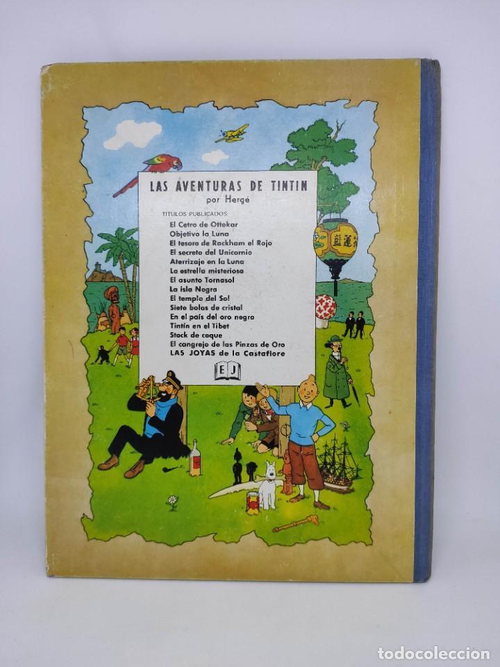 Cómics: TINTIN. LAS JOYAS DE LA CASTAFIORE. PRIMERA edicion 1964. lomo de tela. - Foto 2 - 216904430