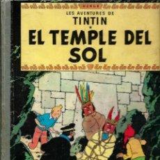 Cómics: HERGE - TINTIN - EL TEMPLO DEL SOL, RAREZA EDITORIAL - ERRATA DE ENCUADERNACION CUBIERTAS EN CATALAN. Lote 217233592