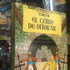 Cómics: TINTIN EL CENTRO DE OTTOKAR 4ª EDICION 1968 EDITORIAL JUVENTUD LOMO DE TELA BUEN ESTADO. Lote 217249021