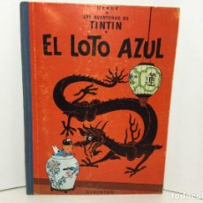 Cómics: TINTÍN JUVENTUD LIBRO COMIC EL LOTO AZUL PRIMERA EDICIÓN 1965. Lote 217641878