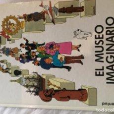 Cómics: EL MUSEO IMAGINARIO DE TINTIN. Lote 217883608