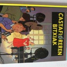 Cómics: COMIC TINTIN EUSKERA LAS JOYAS DE LA CASTAFIORE PRIMERA EDICIÓN. Lote 231552555