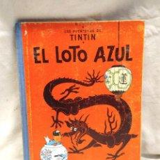 Cómics: EL LOTO AZUL AÑO 65 1ERA EDICIÓN EDITORIAL JUVENTUD. Lote 218283936