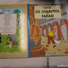Cómics: TINTIN - LOS CHARUTOS DO FARAO - HERGE - EN PORTUGUES - DIFUSAO VERBO 1983 + INFO. Lote 218526112