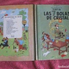 Comics: TINTIN. LAS 7 BOLAS DE CRISTAL. EDITORIAL JUVENTUD SEGUNDA EDICION ENERO 1967.. Lote 218531641