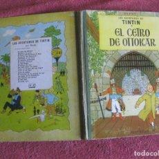 Comics: TINTIN. EL CETRO DE OTTOKAR. EDITORIAL JUVENTUD SEGUNDA EDICION 1964.. Lote 218533648