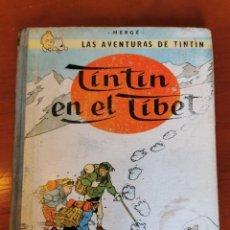 Cómics: TINTÍN EN EL TÍBET. EDICIÓN 1965. LOMO EN COLOR AZUL. HERGÉ. EDIT. JUVENTUD.. Lote 218604322