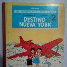 Cómics: HERGÉ * PRIMERA EDICIÓN * 1970* LAS AVENTURAS DE JO ,ZETTE Y JOCKO* LOMO ROJO .DESTINO NUEVA YORK. Lote 218843072