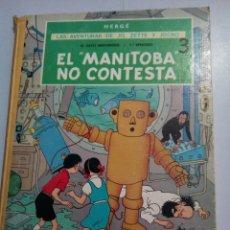 Cómics: HERGÉ * PRIMERA EDICIÓN * 1971* LAS AVENTURAS DE JO ,ZETTE Y JOCKO* LOMO AMARILLO. Lote 218843372